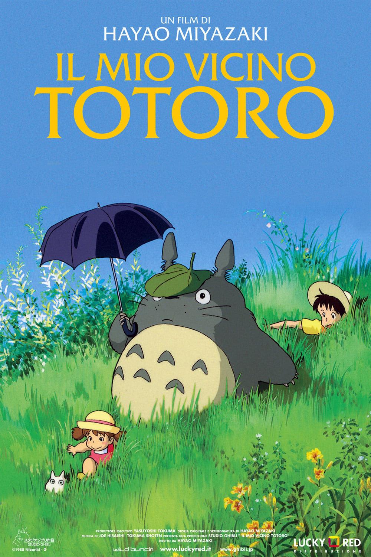 """Poster for the movie """"Il mio vicino Totoro"""""""